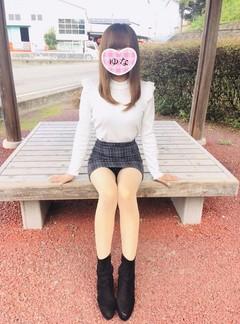 ゆな  (★体験3日目★)