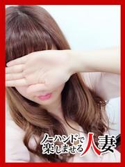 なつみ  (34歳)