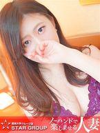 しずく  (28歳)