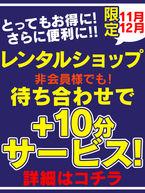 ☆11月イベント☆