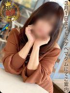榎本加奈子  (当店一のキス魔)