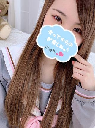 にゃん  (未経験ニャンです!)