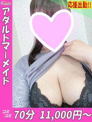 みなみ  (透明感ハンパない☆)