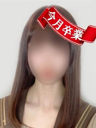 まひる  (スレンダー美少女)