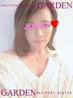 あいみ  (お姉さんの誘惑…♪)