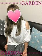 らん  (ドスケベ巨乳が乱れる)