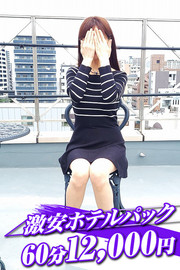 白石  (可愛すぎる熟女)