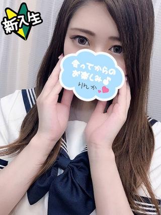 りんか  (キレカワ小柄)