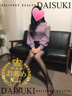 あいな  (可愛さ反則級★)