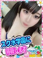 つばさ☆色白巨乳モデル級☆  (☆モデル級美巨乳☆)