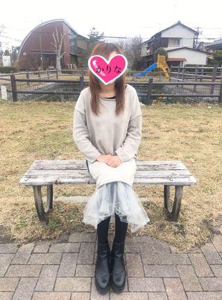 かりな  (★本日1日体験★)