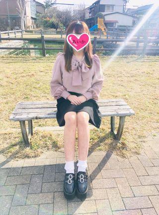 あいか  (天使の可愛さ☆)