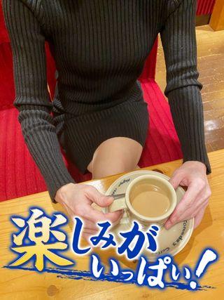 中村  (笑顔が素敵なエロ妻)