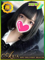 るる  (経験極浅!黒髪10代!)