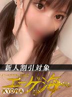 ゆあ  (神スタイル!18歳!)