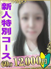 まみ  (20代極上若妻入店)