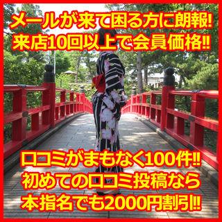 新!お得情報!  (佐々木さん復活!)