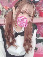ぱぴこ  (ヤリマンG乳美少女)