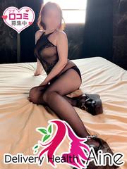 かおり  (香りたつ妖艶マダム)