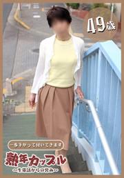さゆり(昭和47年生まれ)