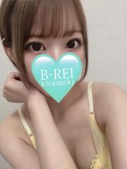 瑠香/るか 煌 美麗 B-REI 煌