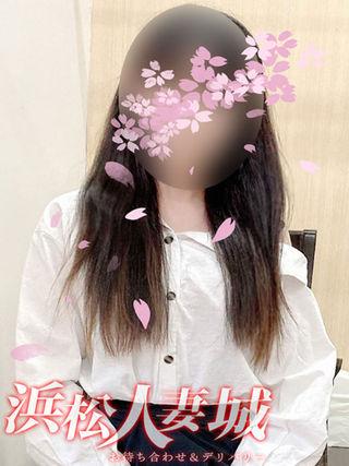 花  (はな)