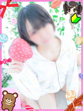 なのは  (未経験♡黒髪ショート)