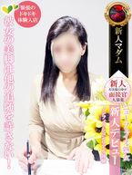 石川 さゆり  (5/12入店)