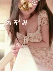 のぞみ  (正統派美人若奥様)