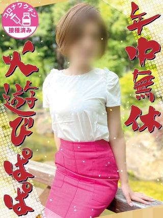 なっち(元エステティシャン)  (抱きたい女)