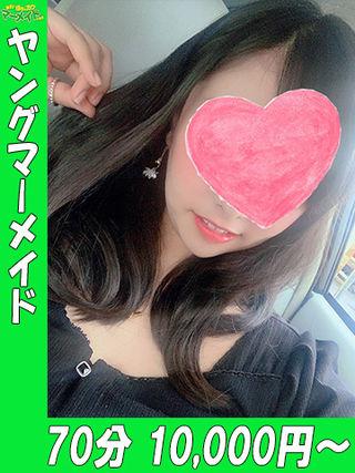 あい  (ドMな美乳美女♥)