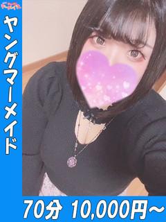 さんご  (可愛いお顔で変態♪)