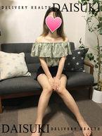 せり  (19歳の完全ド素人♪)