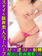 姫乃 桃華  (ヒメノ モモカ)