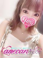 ハイジ☆パイパン美少女☆