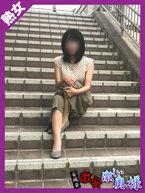 カナヲ  (スタイル抜群美人妻)