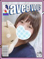りん  (7/12☆新人!)