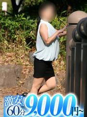 りょうこ  (細身妖艶熟女)