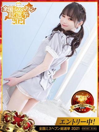 椎名あず姫  (黒髪鉄板少女)