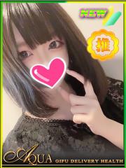 ゆきの  (18歳ほぼ未経験新人)