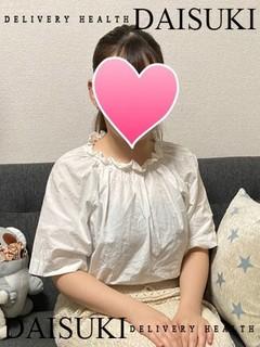 ゆあん  (経験浅い美肌女子)