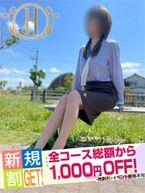 ゆい(乱らな美熟女)