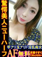 黒木 優理  (美人痴女ニューハーフ)
