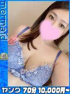 はな  (超変態エロ過ぎ!!)
