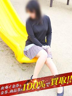 こずえ  (エロ可愛い30才新人)