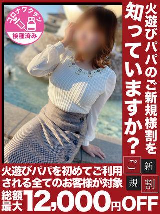 りりか  (超絶☆激カワ美女!)