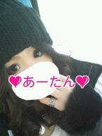 あみ  (12/6入店!)