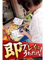 なお   (59歳熟女)