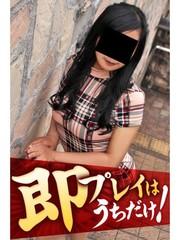 たえ   (【お姉さん系奥様】)