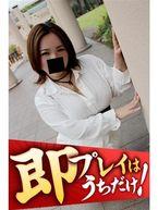 ふみな   (キレカワポッチャリ)